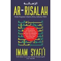 Ar - Risalah Imam Syafi'i