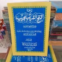 Terjemah Makna Gandul Fathul Qorib Syarah Taqrib Jawa Pegon Kitab Fiqi