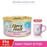 FANCY FEAST KITTEN OCEAN WHITEFISH 85gr 4pcs free Mug