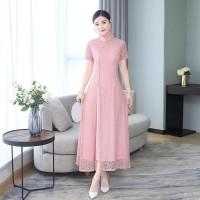 Baju Pesta Remaja Modern Long Cheongsam Lace Pink