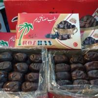 Kurma madu Bam 600gram-premium Quality-mazafati dates import