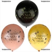 [fys] 10Pcs 12Inch Balon Latex Motif Print Tahun Baru Imlek Warna