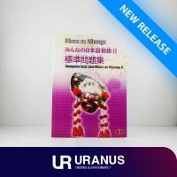 Minna No Nihongo Kumpulan Soal-Soal Edisi 2 - UR