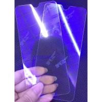 Anti Gores Kaca Xiaomi Redmi Pro Dual Camera Anti Radiasi Mata UV