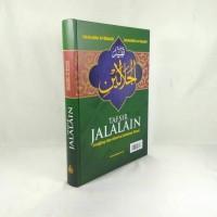 Tafsir Jalalain - Lengkap dan Disertai Asbabun Nuzul !!