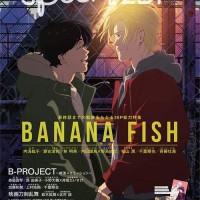 spoon.2Di Vol.45 [Cover (F/B)] BANANA FISH / B-PROJECT - Zeccho Emotio