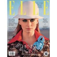 Majalah Elle Indonesia April 2020