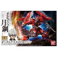 HG 1/144 Scale Model Gundam Astaroth Origin