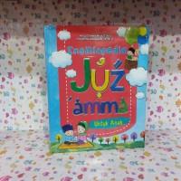 Buku Ensiklopedia JUZ AMMA untuk Anak by Aminah Mustari