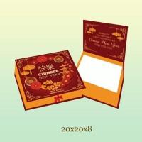 Promo Kue Lapis Legit | Enak | Maknyosss - Original Best Quality