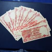 UP255 UANG KUNO INDONESIA 100 RUPIAH BURUNG DARA TH 1984