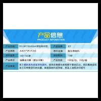 Promo Transfer Paper 3G Jet Opaque Usa ( Dark ) - A3