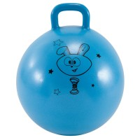 Decathlon Domyos Gym Jump Ball Kids 45 Cm Blue - 8363516