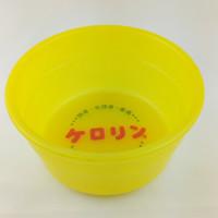 Bak cuci KERORIN(ケロリン) Kanto-Version