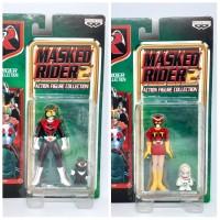 ORI Kamen Rider Stronger Tackle Masked Rider 2 Showa Classic Banpresto