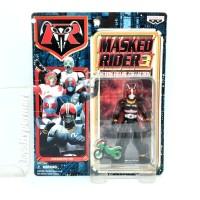 ORI Kamen Rider Black Masked Rider 3 Classic Banpresto