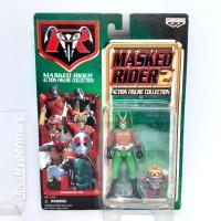 ORI Kamen Rider Skyrider Masked Rider 2 Showa Classic Banpresto