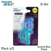 Philips Avent Soothie Bear Shape Pacifier 0-3m Blue-Green