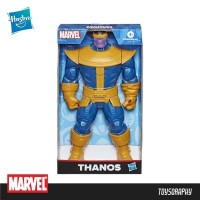THANOS 9 Action Figure Marvel Avengers