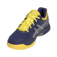 Asics GEL ROCKET 8 Badminton Shoes For Men New Arrival Berkualitas