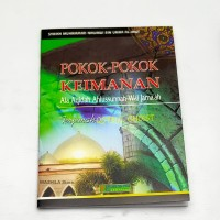 Buku Terjemah Qotrul Ghoits (Pokok Pokok Keimanan Ala Aswaja)