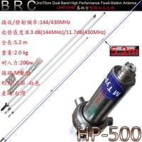 BRC HP-500 Antena Base Dual Band Ori 520cm HT Rig Fixed Station HP500