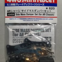 side mass damper set (for AR Chassis) 15459