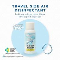 POWER SPRAY Premium Air Disinfectant 75 ml