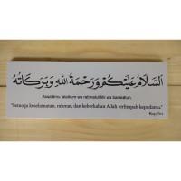 Assalamualaikum 8,5x27 cm - Kaligrafi Hiasan Dinding - Biru