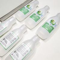 Hand Sanitizer Gel 100ml BPOM Aloe Vera