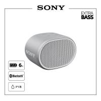 SONY SRS-XB01 White Extra Bass Portable Bluetooth Speaker / SRS XB01
