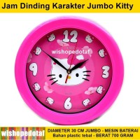 Jam Dinding Besar Karakter Anak HELLO KITTY JUMBO