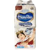 MamyPoko Tape Extra Dry XXL - 32