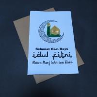 Greeting Card / Kartu Ucapan Idul Fitri / Lebaran - Quilling #01