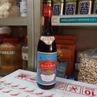 [GOJEK-ONLY] SU Arak Masak ShaoXing HuaDiao Wine no 2