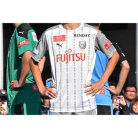 Jersey Bola Kawasaki Frontale Away 20/21 Grade Ori Futsal Baju Murah