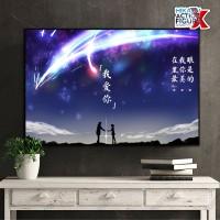Wall Art / poster kayu Super Glosy Anime: Kimi No Nawa (20cmX30cm)