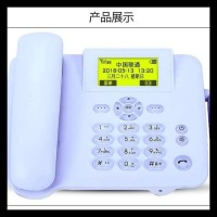 TELEPON RUMAH KARTU GSM HUAWEI ETS 3125i TERBARU