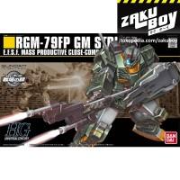 Bandai 1/144 HG HGUC GM Striker