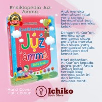 ORIGINAL - Ensiklopedia Juz Amma Untuk Anak - HARD COVER