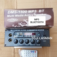 bluetooth dms 1500 multi media aktive speaker aktif pcb kit platinum