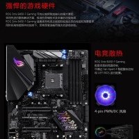 Asus ROG STRIX B450-F GAMING Desktop motherboard AMD B450 Socket AM4