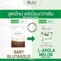 Makanan Bayi [BISA ] L-AROLA / new product pengganti BABY GLUTA GOLD