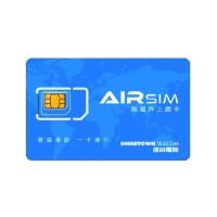 hoot sale Travelling Internet Sim Card AIRSIM Travel 100+ Negara