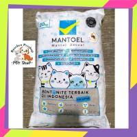 Pasir Kucing - Pasir Mantoel 20Kg 25 liter - Pasir Wangi Gumpal Kucing