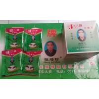 RACUN LALAT ZHANG PEI ZHEN obat basmi anti lalat buah dan ternak