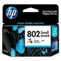 tinta hp 802 warna