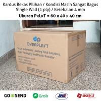 Kardus Bekas / Kardus Bermerk / PxLxT = 60x40x40 cm / Prasetya Box