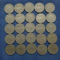 uang koin kuno logam tebal Rp. 100 Thn 1973
