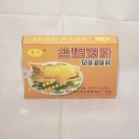 Bumbu Ayam Garam / Yam Kut Ke 200 Gram
